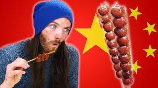 Irish People Try Chinese Treats
