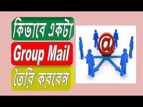 How To Create A Group Mail Bangla Tutorial