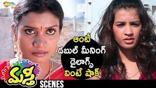 Aunty Double Meaning Dialogues | Masti Latest Telugu Movie Scenes | Diksha Panth | Shemaroo Telugu