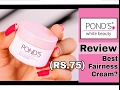 Ponds White Beauty Fairness Day Cream | For Spotless Skin | Review mp3