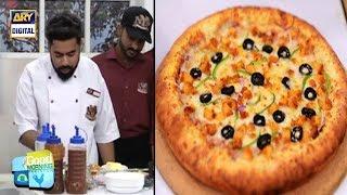 Pizza recipe | How to make pizza recipe?