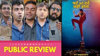 Mard Ko Dard Nahi Hota Movie PUBLIC REVIEW | Abhimanyu Dassani, Radhika Madan, Gulshan Devaiah
