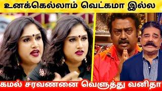 Top News - Tamil Videos - PakVim net HD Vdieos Portal