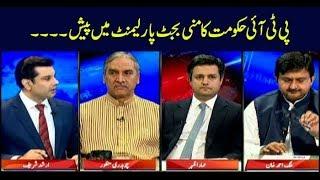 Power Play | Arshad Sharif | ARYNews | 18 September 2018