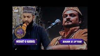 Segment: - Midhat-e-Rasool - Amjad Sabri Ki Yaad Main Ek Khoobsurat Naat - 12th June 2017