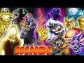 Dragon Ball Super vs Marvel in Hindi    Marvel vs Super Explained in Hindi