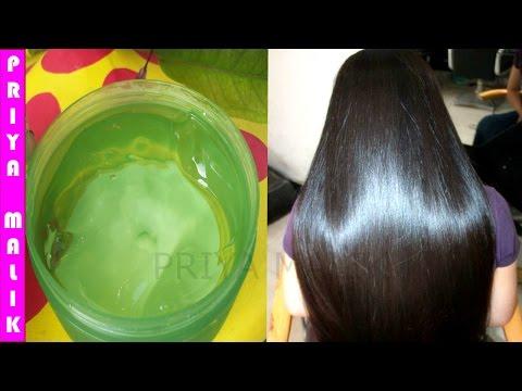 STRAIGHT HAIR WITH ALOE VERA GEL || HAIR STRAIGHTENING AT HOME || PRIYA MALIK