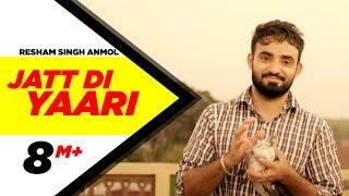 Jatt Di Yaari | Resham Singh Anmol | Latest Punjabi Song 2015 | Speed Records
