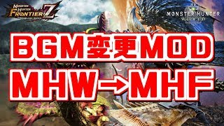 mhw+pc+mod Videos - 9tube tv