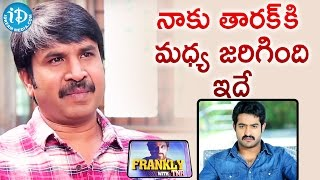 Clashes Between Jr NTR And Srinivas Reddy || Frankly with TNR || Talking Movies with iDream