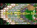 বাছাইকৃত সেরা ১০ টি গজল ভালো লাগবে ইনশাল্লাহ্