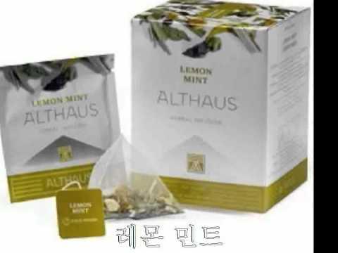 Althaus tea Pyra Packs - Black/Green/Herb/Fruit tea