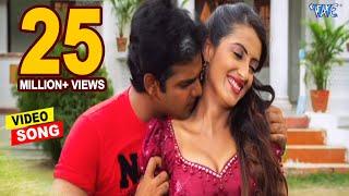 Hamar  Jaan Hau Ho - हमार जान हउ हो - Devar Bhabhi - Bhojpuri Hot Songs HD