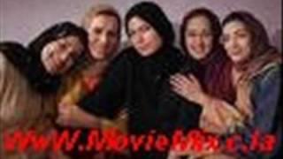 ex chamkar film gratuit