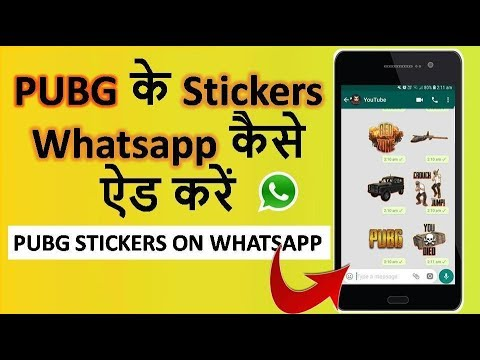 How to Add PUBG Mobile Sticker on Whatsapp in Android