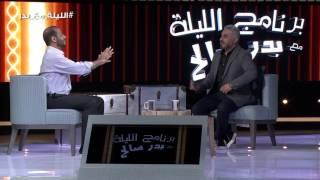 شاهد لقاء الكابتن محمد عبد الجواد وماذا قال عن الدعيع