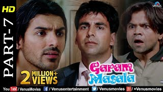 Garam Masala - Part 7 | Akshay Kumar, John Abraham & Rajpal Yadav |Hindi Movies | Best Comedy Scenes