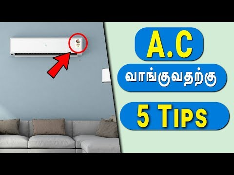 5 Top Tips AC வாங்குவதற்கு - How to Buy AC in Tamil - Loud Oli Tech