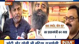 Download Rahul Gandhi is doing well in politics as he has started performing Yoga, claims Swami Ramdev Video