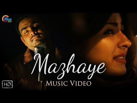 Mazhaye | Malayalam Music Video | Benjamin Joe | Official