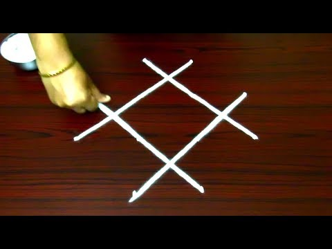 Simple and easy rangoli designs with dots || 4 dots kolam designs || chukkala muggulu designs