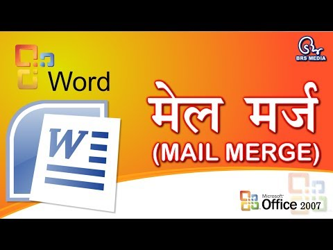 MS Word 2007 Mail Merge in Hindi