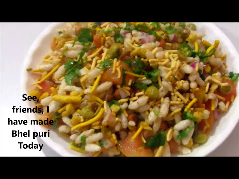 झटपट बनाएं टेस्टी भेलपूरी चाट | bhelpuri | Spicy Bhelpuri recipe (Eng subtitles)