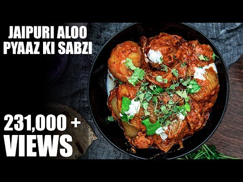 Jaipuri Aloo Pyaaz Ki Sabzi - How To Make Potato Onion Curry | Indian Curry Recipe