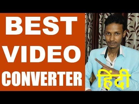 Best Free All Video Converter किसी भी वीडियो को आसानी से Convert करें