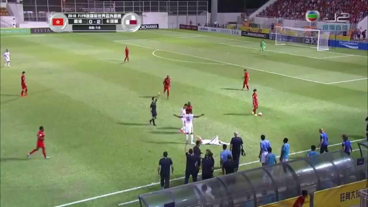 2015 09 08  2018世界盃外圍賽 香港對卡塔爾 下半場