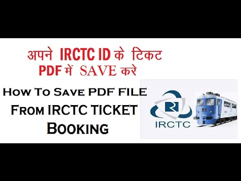 how to save pdf from irctc rail booking