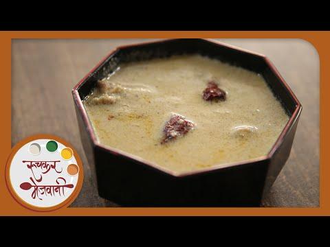 Pandhra Rassa - पांढरा रस्सा | Kolhapuri Style Chicken Curry | Recipe by Archana in Marathi