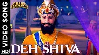 Deh Shiva Video Song | Chaar Sahibzaade: Rise Of Banda Singh Bahadur