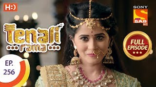 Tenali Rama - Ep 256 - Full Episode - 29th June, 2018