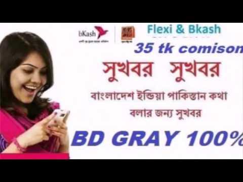 voip bd link.whatsapp=00968.97379257