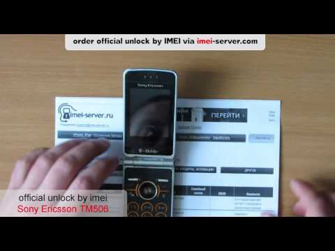 Unlock Sony Ericsson TM506 from T-Mobile USA
