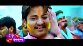 Love Pain Kuch Bhi Karega Odia Movie || Gabbar Singh Official Video Song | Babushan , Supriya |
