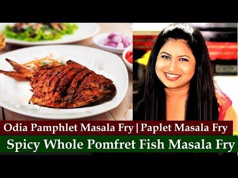 Super Tasty Pomfret Fish Fry-Masala - Pomfret Fry Recipe Video