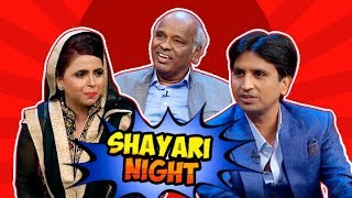 Shayari Night Special   The Kapil Sharma Show   Rahat Indori, Dr. Kumar Vishwas & Shabeena Adeeb