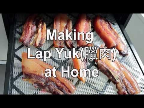 Making Lap Yuk at Home  (chinese cured pork - 臘肉)