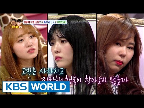 Her horrifying eating pattern [Hello Counselor / 2016.11.21]