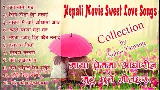 Nepali Movie Sweet Love Songs