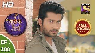 Chandragupta Maurya - Ep 63 - Full Episode - 8th February