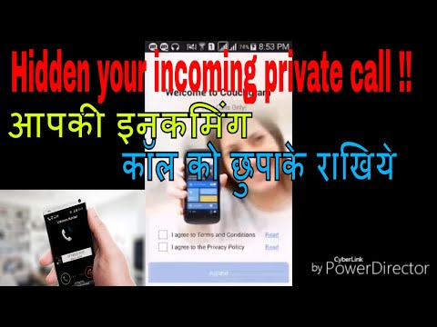HIDDEN YOUR  INCOMING PRIVATE CALL!! [in hindi]
