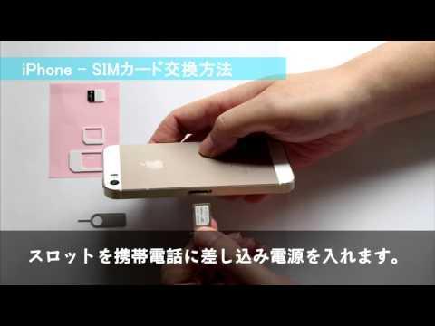[Japan]usim.cheap_iPhone APN setting