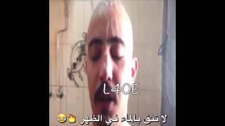 لاتثق بالماء في الظهر هههههههههه