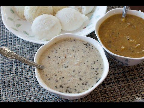 Chutney for Idli | Hotel style Chutney for Idli | Karnataka recipes