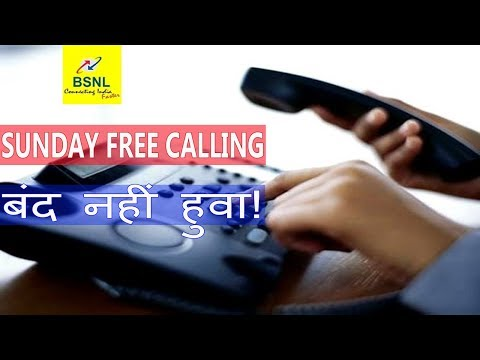 BSNL LANDLINE SUNDAY UNLIMITED CALLING EXTENDED!