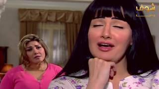 غادة عبدالرازق - مين الحمار اللي استغنى عن الفلوس كلها 😂😂 زهرة وأزواجها الخمسة شوف دراما