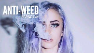 New Hindi Rap Song 2017 | ANTI- WEED ( Official Lyrical Video ) | RapbotVK